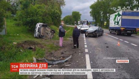 """На трасі """"Львів-Тернопіль"""" зіткнулося три легковика, є травмовані"""