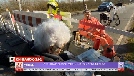 Дания ослабила пограничный контроль для влюбленных, которых разлучил COVID-19