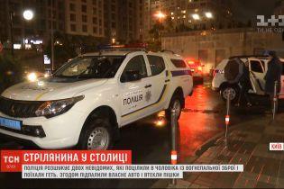 У Києві невідомі поцілили в чоловіка із вогнепальної зброї, підпалили своє авто і втекли