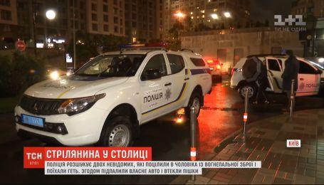 В Киеве неизвестные попали в мужчину из огнестрельного оружия, подожгли свой автомобиль и скрылись