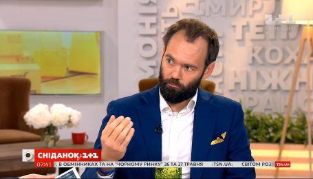Директор ProZorro Василь Задворний - про правила безпечних покупок онлайн