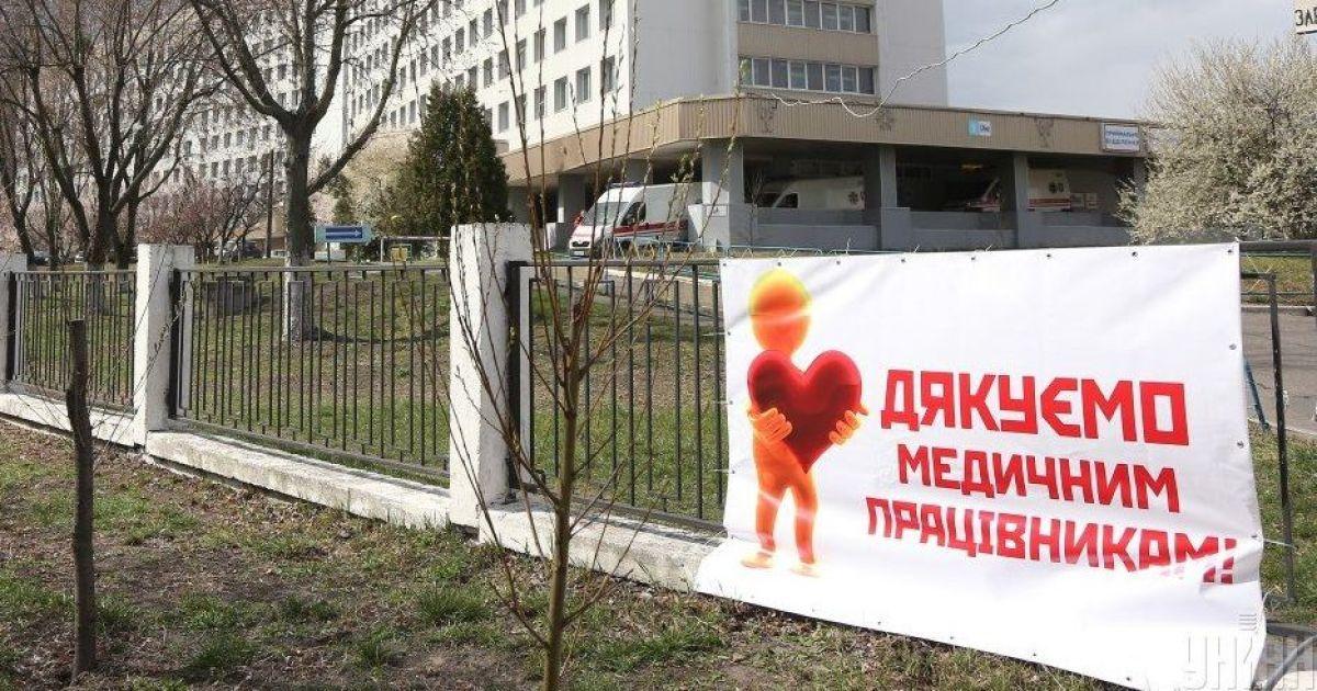 Степанов сообщил, сколько украинских медиков задействовано в лечении пациентов с коронавирусом