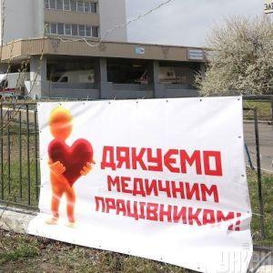 В Україні кількість інфікованих коронавірусом медиків зросла вже до понад 4 тисяч