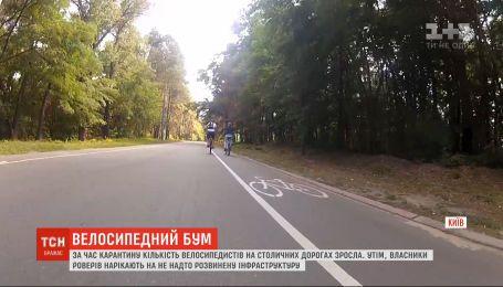 Велосипедисты в столице жалуются на недостаточно развитую инфраструктуру