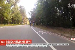 Велосипедисти у столиці скаржаться на недостатньо розвинену інфраструктуру