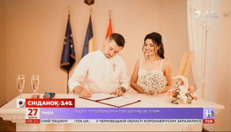 Як відзначити весілля в умовах пандемії: історія пари з Одеси