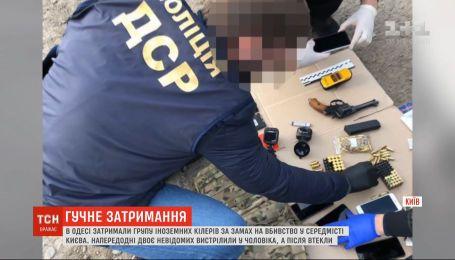 Розбірки між злочинними кланами: у Києві затримали групу іноземних кілерів за замах на вбивство