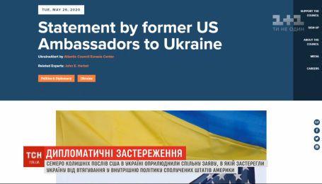 Семеро колишніх послів США застерегли Україну від втягування у внутрішню політику Америки