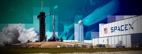 SpaceX готується запустити космонавтів NASA на МКС: місію називають історичною, і ось чому