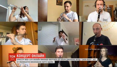 """Оркестр INSO-Lviv у режимі онлайн виконав увертюру до опери Джузеппе Верді """"Сила волі"""""""