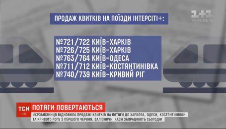 """""""Укрзалізниця"""" послаблює карантин: як працює залізничний вокзал у столиці"""