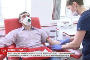 Через карантин в Україні виникла критична нестача донорської крові