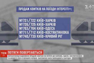 """""""Укрзализныця"""" ослабляет карантин: как работает железнодорожный вокзал в столице"""