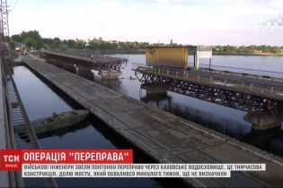 Новый мост менее чем за сутки: на Каховском водохранилище готовятся к запуску понтонной переправы
