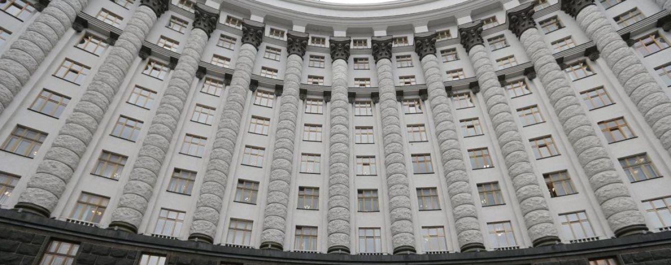 Кабмин разделил Министерство энергетики и защиты окружающей среды на два ведомства