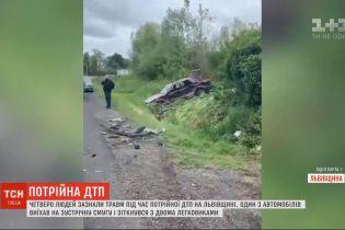 Четыре человека получили травмы во время тройного ДТП во Львовской области