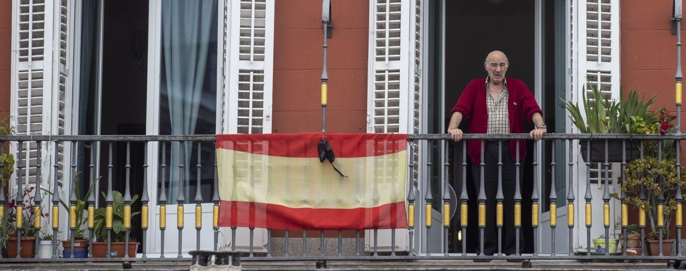 Уряд Іспанії ізолює Мадрид через стрімке поширення коронавірусу