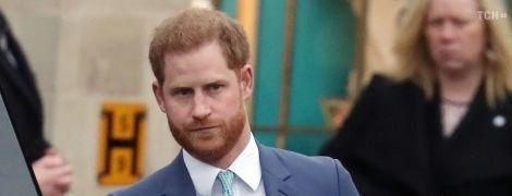 Принц Гаррі через фінансові проблеми звернувся до Чарльза – ЗМІ