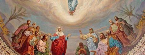 Вознесение Господне 2020 года: что за праздник и какие традиции