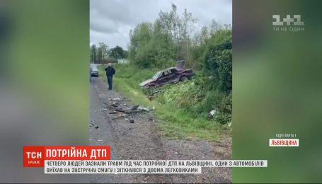 Потрійне ДТП: у Львівській області зіткнулися три легковики, четверо людей отримали травми