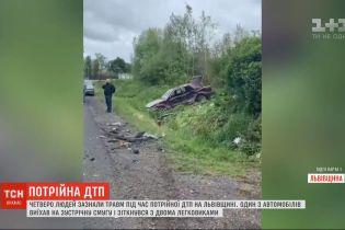 Тройное ДТП: во Львовской области столкнулись три легковушки, четыре человека получили травмы