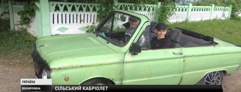 """Тюнінг поза законом: у Вінницькій області автолюбителі переобладнали """"Запорожця"""" на кабріолет"""
