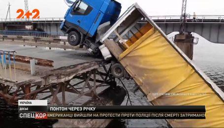 В Днепропетровской области готовятся к запуску новой переправы