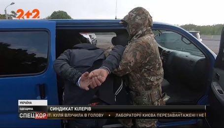 В Киеве двое неизвестных расстреляли мужчину