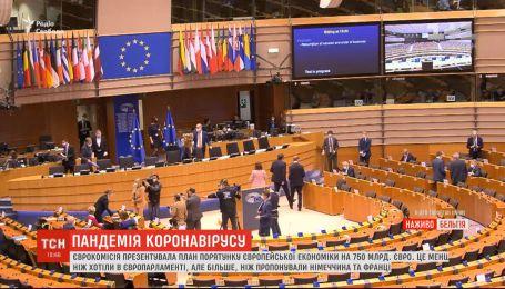 Еврокомиссия представила план спасения экономики после коронакризиса