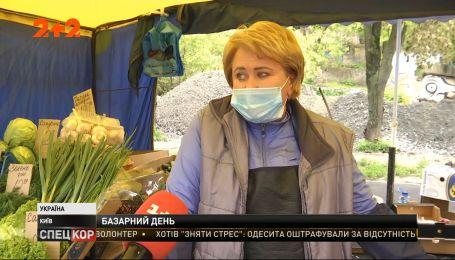 У Києві відбулось чергове послаблення карантину