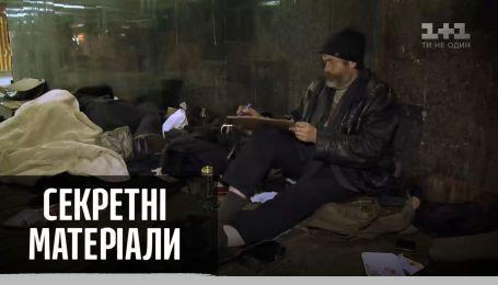 Как выживают бездомные в условиях карантина — Секретные материалы