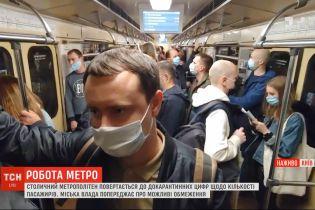 ТСН інспектувала київську підземку в годину пік: чи побільшало люду в метро