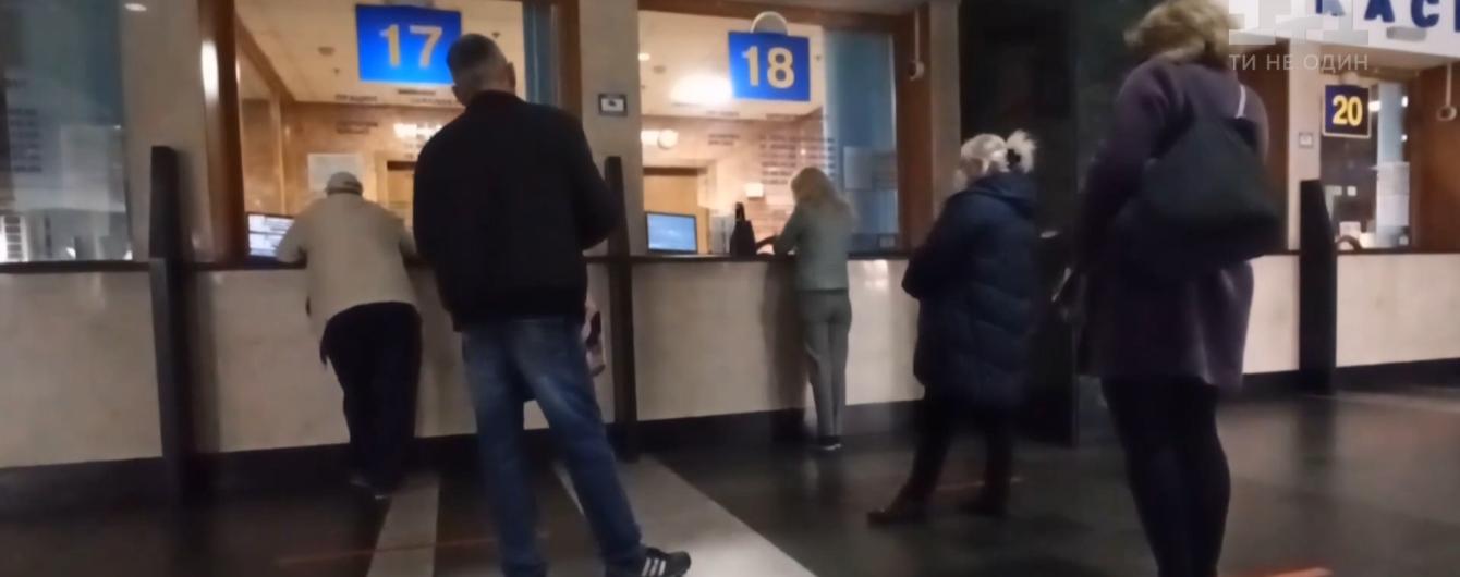 """""""Укрзализныця"""" возобновила продажу билетов: каких ждать изменений, и как работает ж/д вокзал в Киеве"""