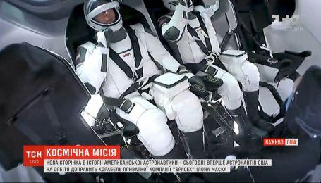 Вперше астронавтів на орбіту доправить корабель приватної компанії SpaceX Ілона Маска