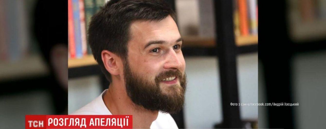 Пожежа в коледжі Одеси: суд розгляне апеляцію ексзаступника директора