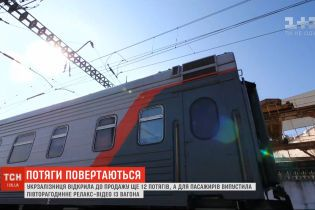 """Більше потягів: в """"Укрзалізниці"""" відкрили до продажу ще 12 рейсів далекого сполучення"""