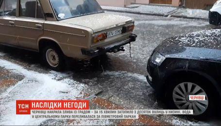 Улицы-реки и парка-озера: Черновцы затопило в результате сильной непогоды