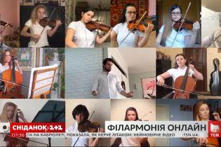 Оркестр Львовской национальной филармонии сыграл свой первый концерт онлайн