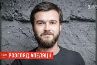 Суд в Одесі розгляне апеляцію заступника директора економічного коледжу
