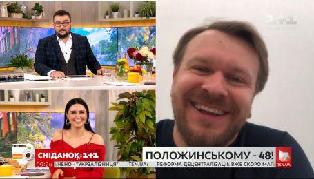 """""""Сніданок"""" привітав з днем народження екслідера гурту """"Тартак"""" Олександра Положинського"""