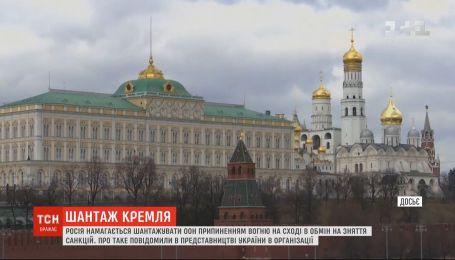 Росія намагається шантажувати ООН припиненням вогню на Сході в обмін на зняття санкцій
