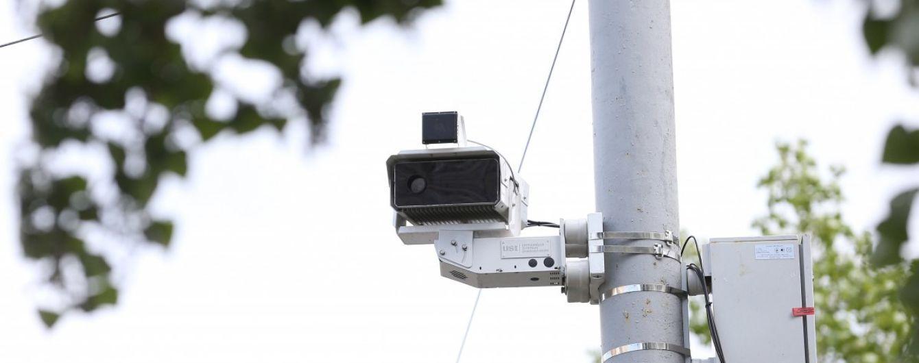 Система автофіксації порушень ПДР: водії вже сплатили штрафів на понад 100 млн грн