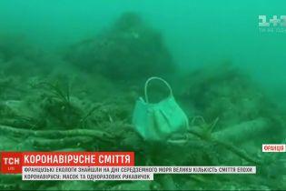 Мусор эпохи коронавируса: французские экологи заметили загрязнения в Средиземном море