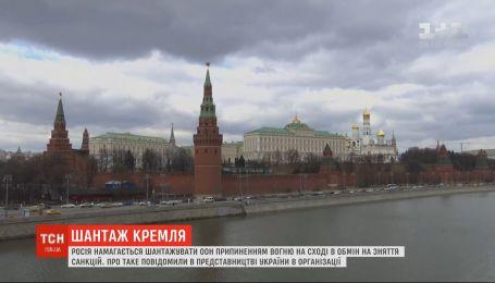 Без зняття санкцій вогню не припинять: Росія знову вдалася до шантажу на Радбезі ООН
