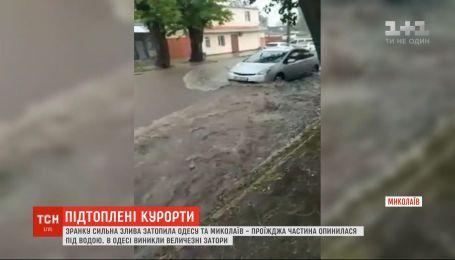 Сильна злива затопила Одесу: яка нині ситуація в місті