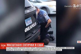 Протесты и столкновения продолжаются в США из-за смерти афроамериканца от рук полицейских