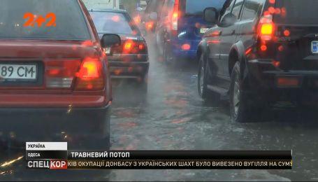 Непогода в Украине: какие последствия ливней и ветра в городах