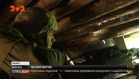 Вражеский беспилотник в районе прифронтовой Марьинки сбили украинские бойцы