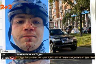 Поліція розшукує чоловіка, який напередодні побив власника велосипеда