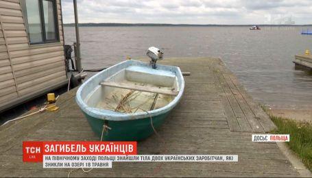 У Польщі в озері знайшли тіла двох українських робітників